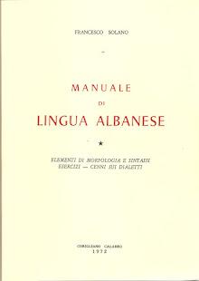 Francesco Solano │Manuale di Lingua Albanese