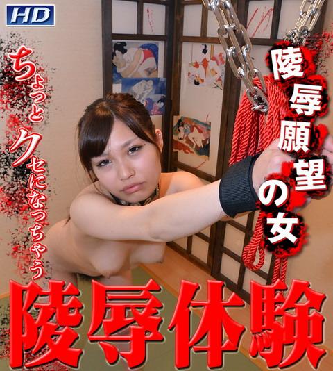 gachi551_main-40 Wiachinco ガチん娘k 2012-11-29 gachi551 陵辱願望の女 44 MADOKA [123P21.4MB] 062801001d