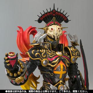 Bandai SH Figuarts Kamen Rider Fourze Sagittaius Zodiart figure