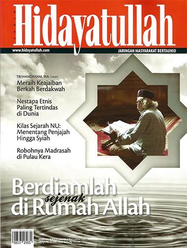 Majalah Hidayatullah Edisi Juli 2015