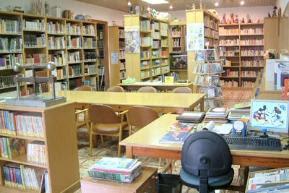 Biblioteca de l'Escola l'Horitzó