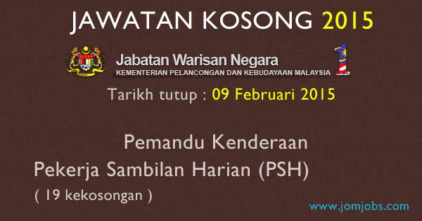 Jawatan Kosong Jabatan Warisan Negara (Heritage) 2015 Terkini
