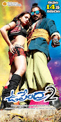 Upendra 2 Movie Wallpapers-thumbnail-5