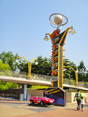 Autopia Hong Kong Disneyland Ride