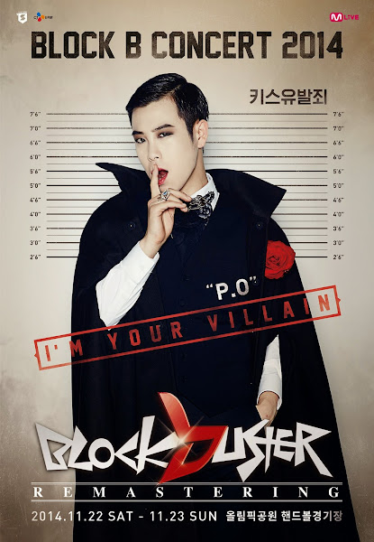 P.O 2014 Blockbuster Remastering