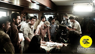 location crew of annum innum ennum