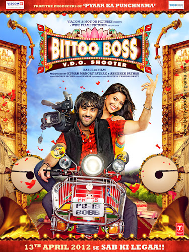 Bittoo Boss  2012 Hindi Movie