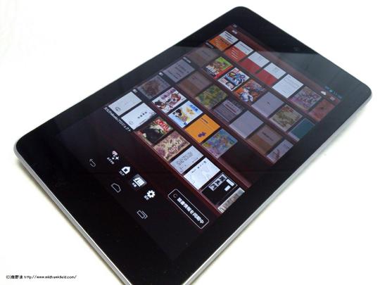 Nexus 7 の Kinoppy