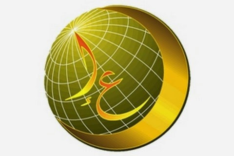 القطاع النقابي لجماعة العدل والإحسان يعلن دعمه الكامل للإضراب العام يوم 29 أكتوبر
