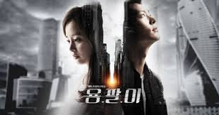 Yong Pal (PILOT) December 05 2016 SHOW DESCRIPTION: Kim Tae-hyun is a talented surgeon. Desperate for money to pay for his sister's medical bills, he adopts the code name Yong-pal […]