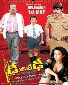 Watch Dhee Ante Dhee (2015) DVDScr Hot Telugu Full Movie Watch Online Free Download