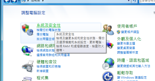 硬碟莫名其妙滿了? 清理 Windows 更新釋放大空間