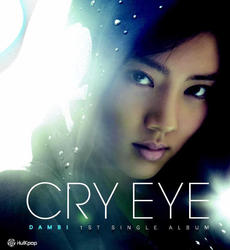 [Single] Son Dam Bi – Cry Eye (FLAC)