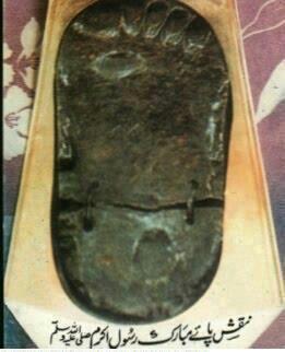 Pin Footprint Of Hazrat Adam As In Sri Lanka on Pinterest