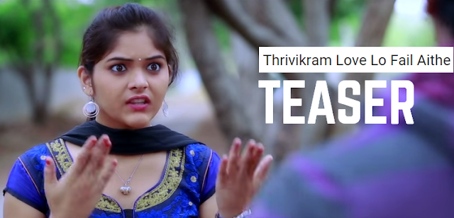 Thrivikram Love Lo Fail Aithe New Short Film Sep 2015