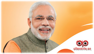 News: PM Narendra Modi Announced 5 Key Schemes And Initiatives