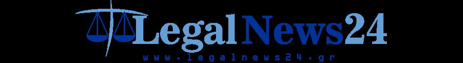 LegalNews24.gr