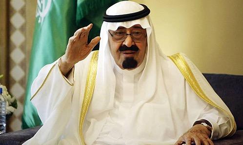 Dana RM2.6 bilion kepada Najib Razak mengelirukan Kementerian Kewangan Arab Saudi