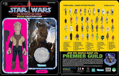 San Diego Comic-Con 2013 Exclusive Yak Face Power of the Force 12 Inch Jumbo Vintage Kenner Star Wars Action Figure Packaging by Gentle Giant