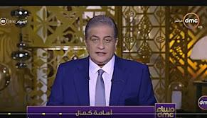 برنامج مساء دى ام سى 23-5-2017 اسامه كمال