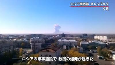 ロシアの軍事施設で数回の爆発が起きました