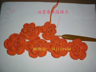 шарф крючком безотрывное вязание