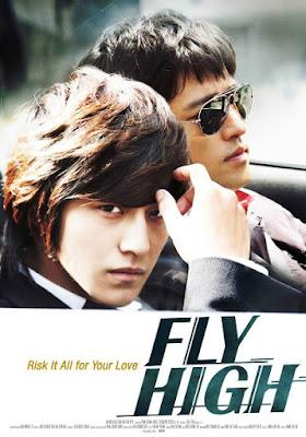 Fly High 2009