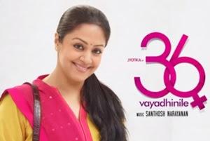 36 Vayadhinile (Original Background Score) | Jyotika | Santhosh Narayanan | Juke Box