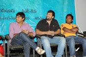 Jagannatakam Trailer launch event Photos-thumbnail-3