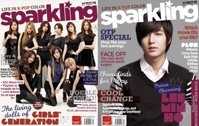 Lee Min Ho and Girls' Generation Cover Sparkling Magazine Winter 2013