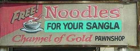 sanlaan na may libreng noodles