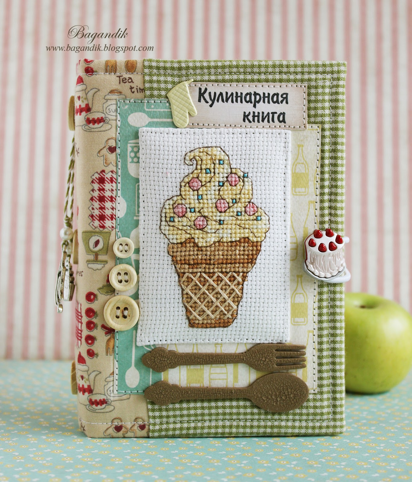 Книга мороженое своими руками