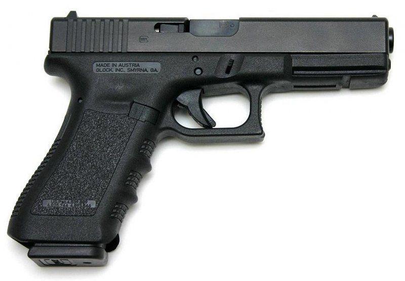 Arma de reglamento