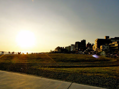 Sunset Shot of Tamsui district in Taiwan