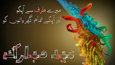 Free Eid Ul Adha Mubarak Greetings Cards Eid Ul Adha Mubarak Free ECards Wishes