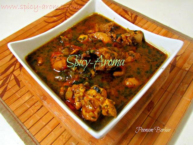 Kasoori Methi Chicken / Chicken Curry with Dried Fenugreek Leaves ...