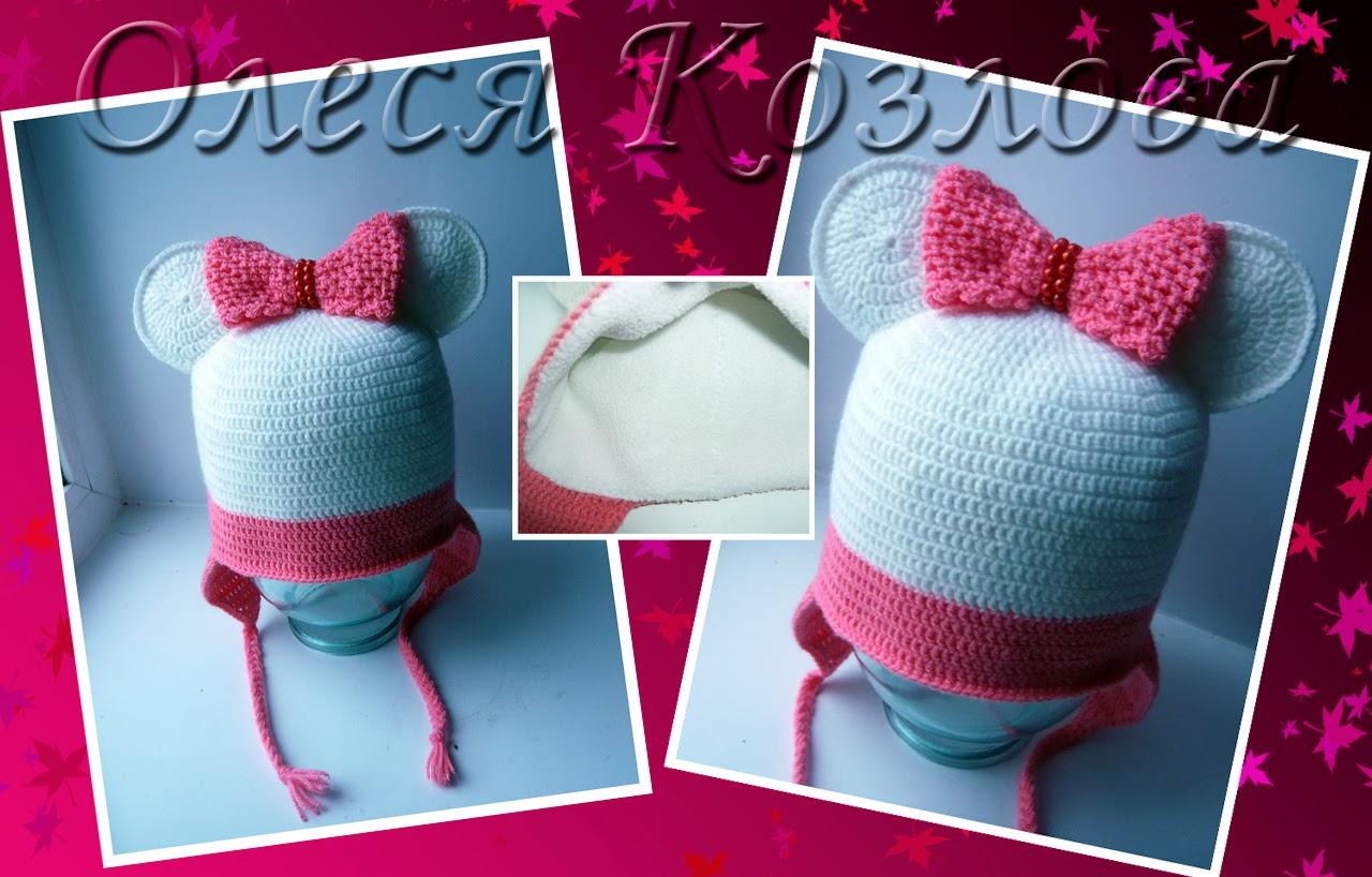 Детская шапочка с бантиком вязание 82