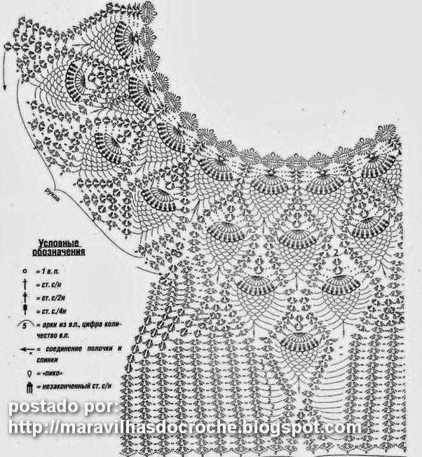 Схема узора вязание - 1001