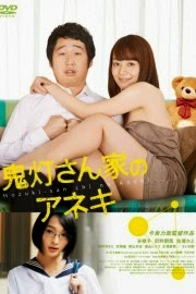 Film Sister Game 205 Hot Movie