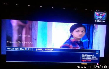 Sahana television channel frequency details in tamil