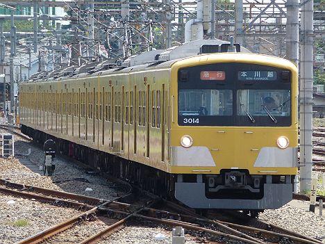 西武新宿線 急行本川越行き 3000系