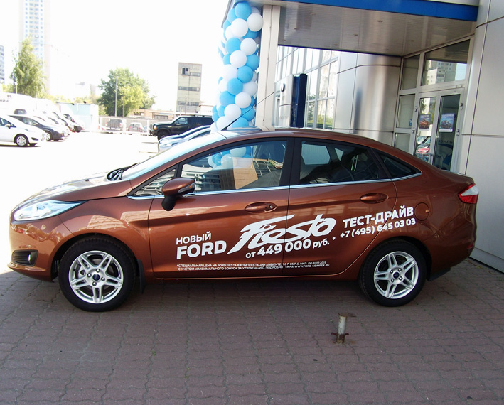 Ford%2BForum%2B3.jpg