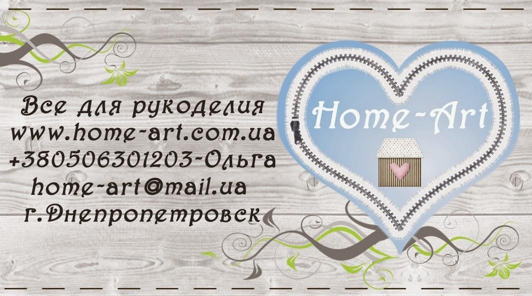 Home-Art