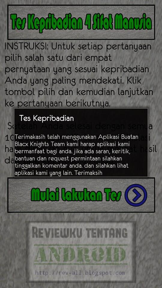 Tentang tes kepribadian - aplikasi android tes untuk mengetahui temperamen (rev-all.blogspot.com)
