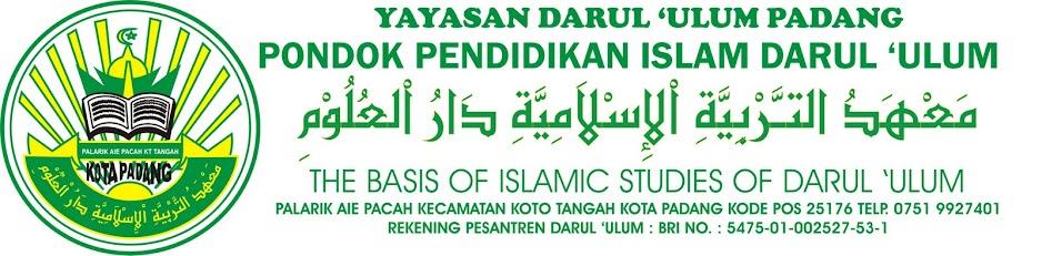 Ma'had Tarbiyah Islamiyah Darul Ulum.Blogspot.com