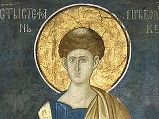 Радуј се свети стефане првомучениче христов!