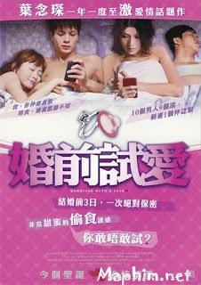 Cảm Giác Tội Lỗi - Marriage Wa A Liar (2010)