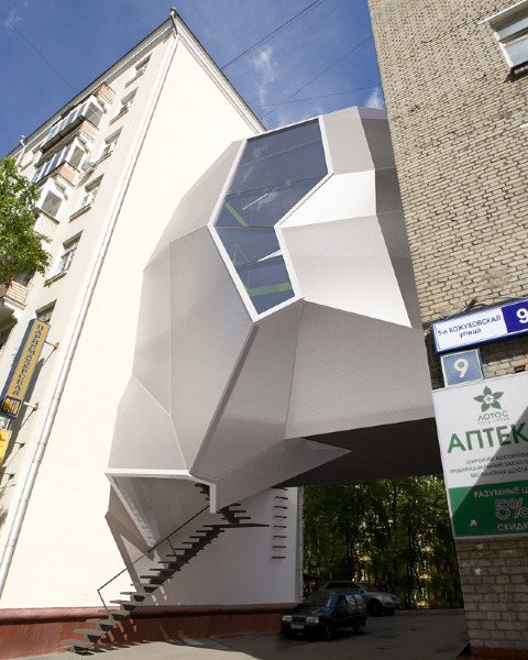 Parasite Office facade stairs