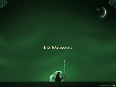 Eid Wallpaper Collections