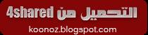 http://www.4shared.com/rar/kLVo1diTba/Hadaya_nabi.html